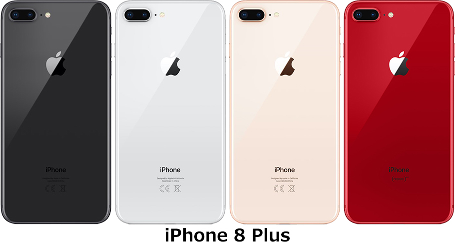 「iPhone 8 Plus」と「iPhone 7 Plus」 5