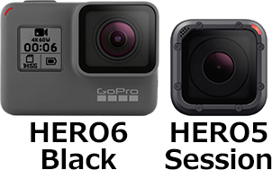 「GoPro HERO6」と「HERO5 Session」 1
