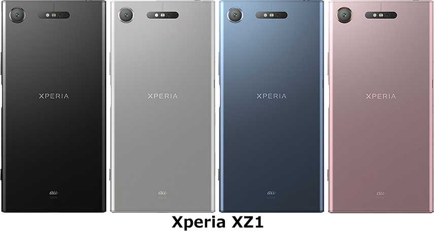 「Xperia XZ1」と「iPhone 8 Plus」 5