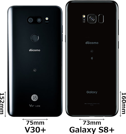 「V30+」と「Galaxy S8+」 2
