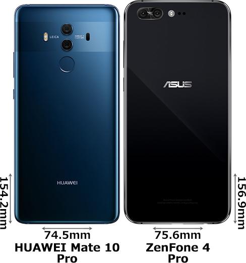 「HUAWEI Mate 10 Pro」と「ZenFone 4 Pro」 2