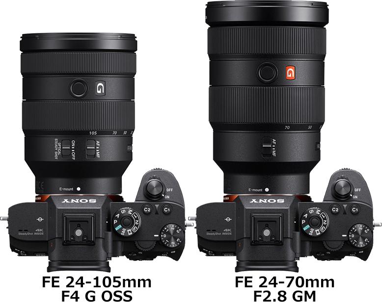 ソニー「FE 24-105mm F4 G OSS」と「FE 24-70mm F2.8 GM」 2