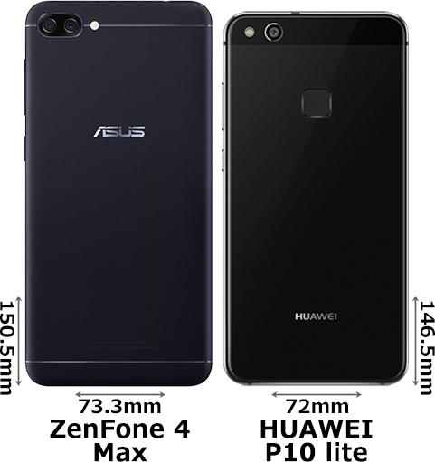 「ZenFone 4 Max」と「HUAWEI P10 lite」 2