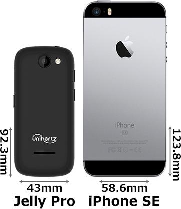 「Jelly Pro」と「iPhone SE」 2
