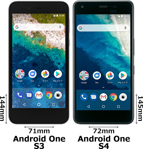 「Android One S3」と「Android One S4」 1