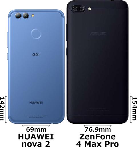 「HUAWEI nova 2」と「ZenFone 4 Max Pro」 2