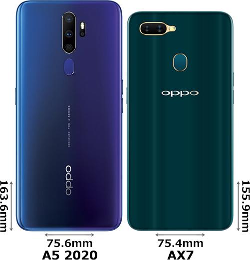 「OPPO A5 2020」と「OPPO AX7」 2