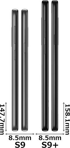 「Galaxy S9」と「Galaxy S9+」 3