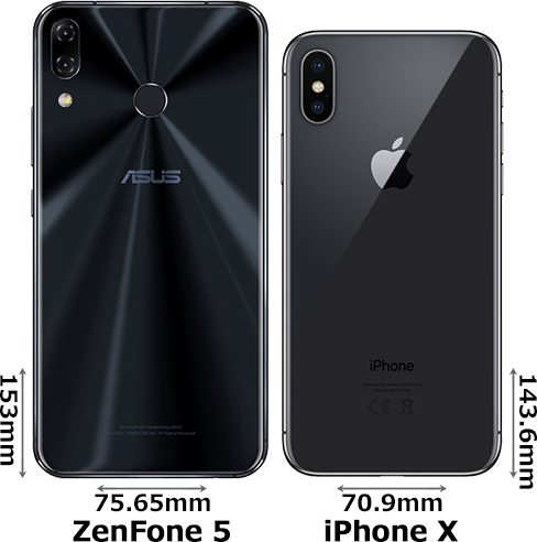 「ZenFone 5」と「iPhone X」 2
