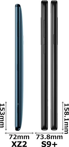 「Xperia XZ2」と「Galaxy S9+」 3