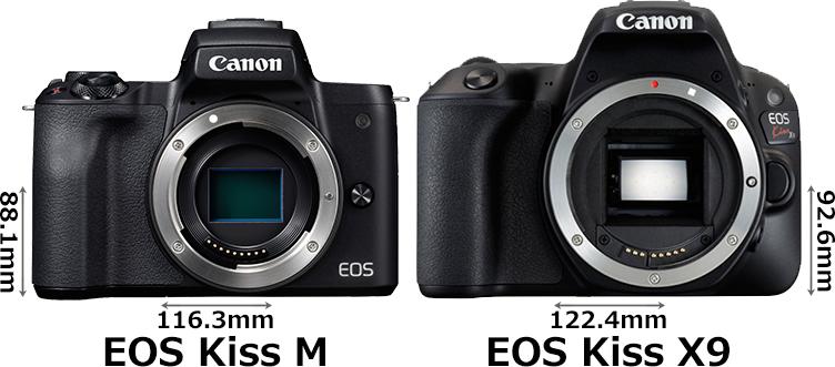 「EOS Kiss M」と「EOS Kiss X9」 1