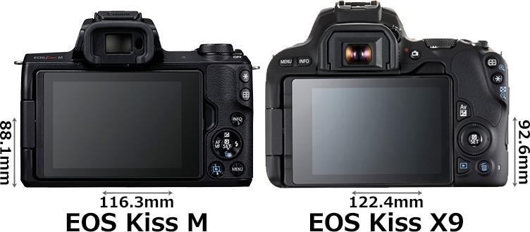 「EOS Kiss M」と「EOS Kiss X9」 2