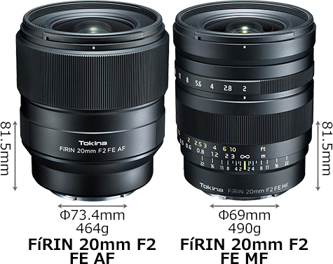 「FíRIN 20mm F2 FE AF」と「FíRIN 20mm F2 FE MF」 1