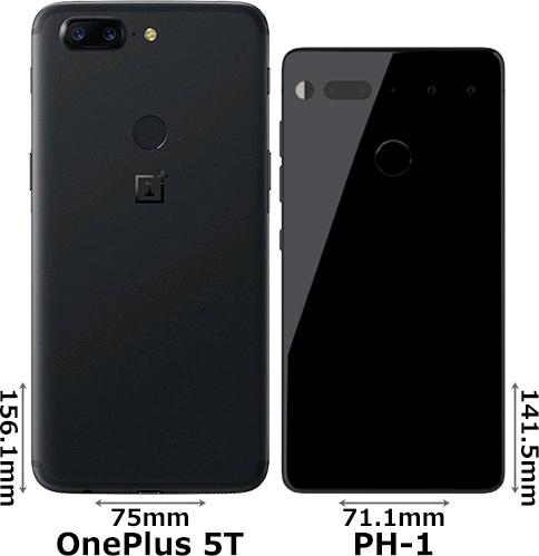 「OnePlus 5T」と「Essential Phone PH-1」 2