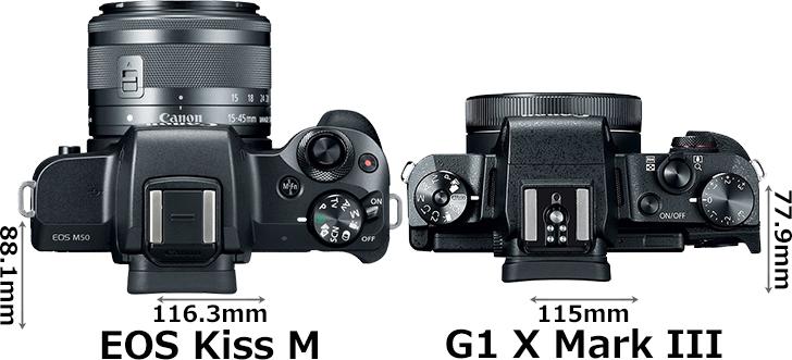 「EOS Kiss M」と「PowerShot G1 X Mark III」 3