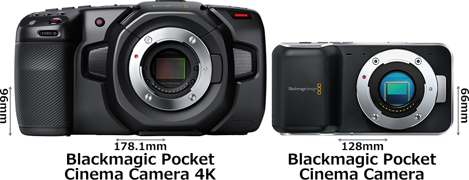 「Blackmagic Pocket Cinema Camera 4K」と「Blackmagic Pocket Cinema Camera」 1