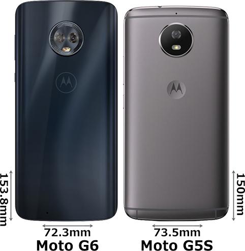 「Moto G6」と「Moto G5S」 2