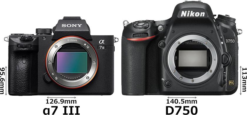 「α7 III」と「D750」 1
