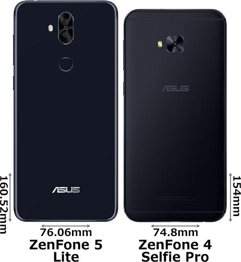 「ZenFone 5Q (ZenFone 5 Lite)」と「ZenFone 4 Selfie Pro」 2