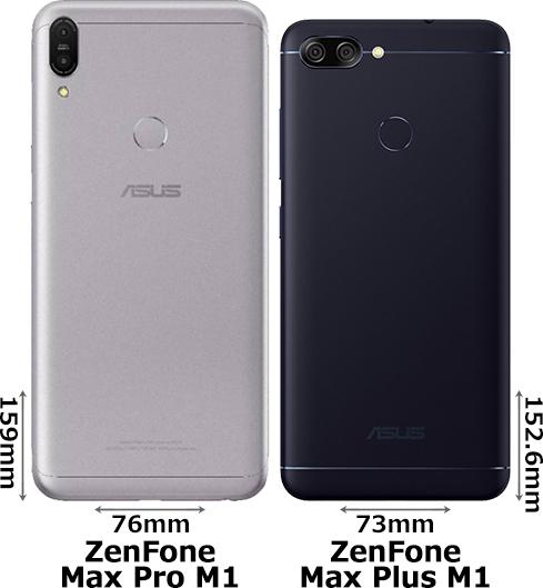 「ZenFone Max Pro (M1)」と「ZenFone Max Plus (M1)」 2