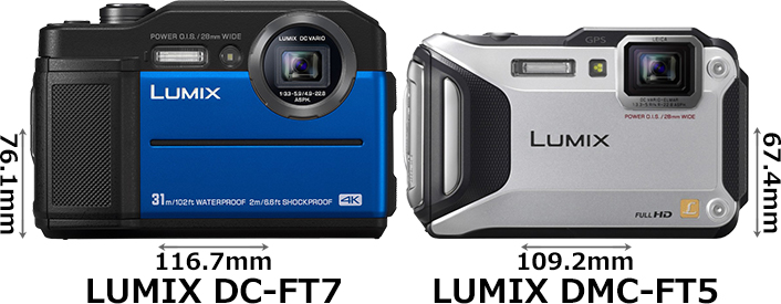 「LUMIX DC-FT7」と「LUMIX DMC-FT5」 1
