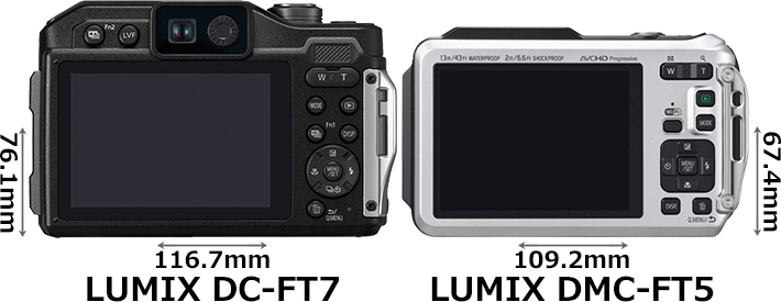 「LUMIX DC-FT7」と「LUMIX DMC-FT5」 2