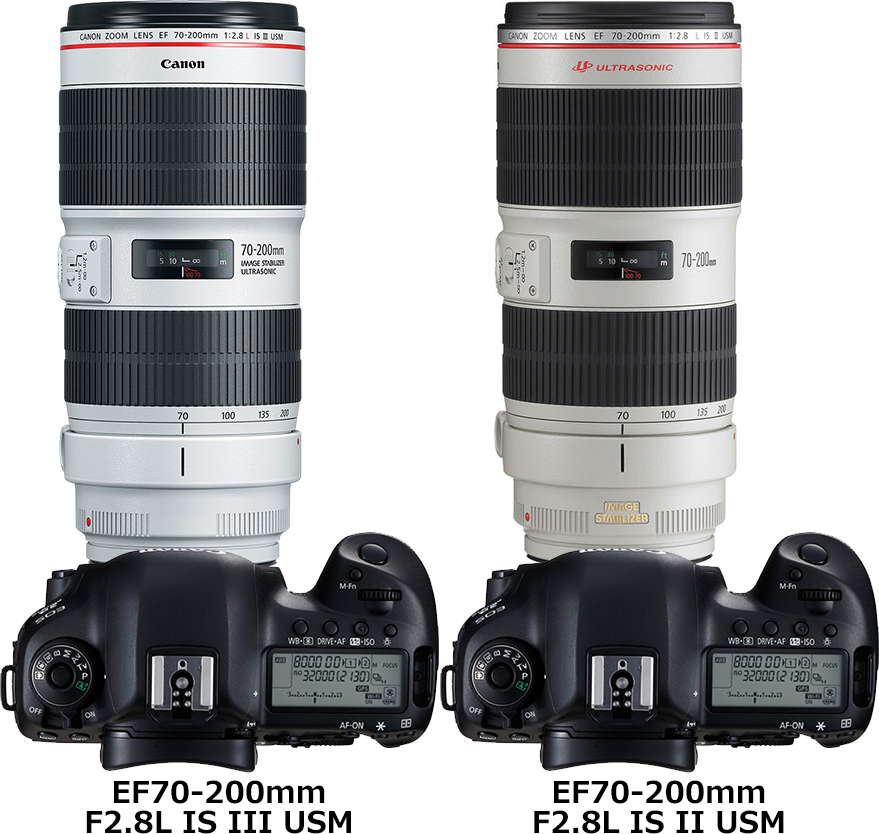「EF70-200mm F2.8L IS III USM」と「EF70-200mm F2.8L IS II USM」 2
