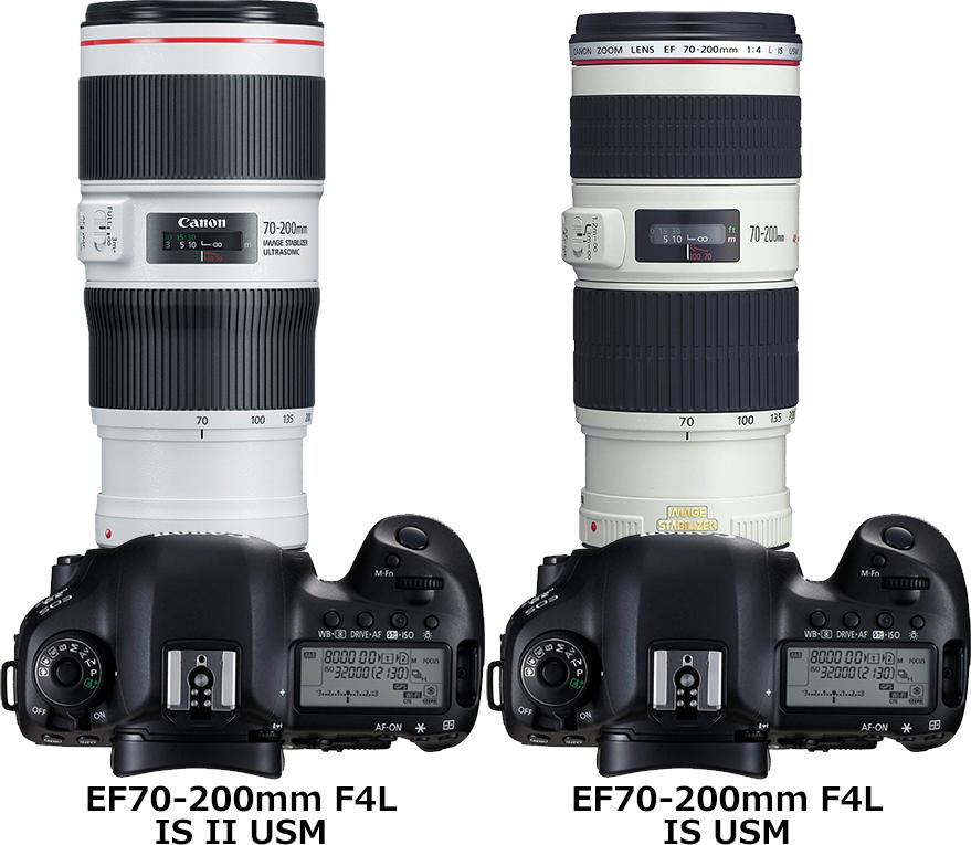 「EF70-200mm F4L IS II USM」と「EF70-200mm F4L IS USM」 2