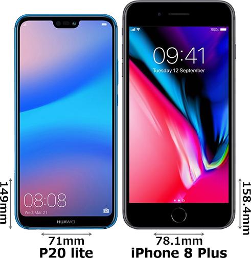 「HUAWEI P20 lite」と「iPhone 8 Plus」 1