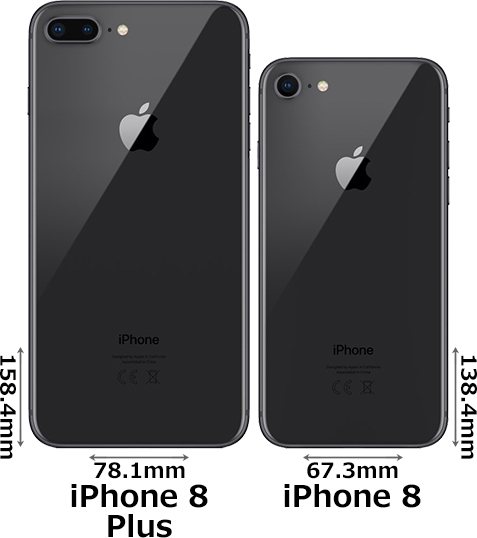 「iPhone 8 Plus」と「iPhone 8」 2