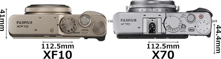 「FUJIFILM XF10」と「FUJIFILM X70」 3