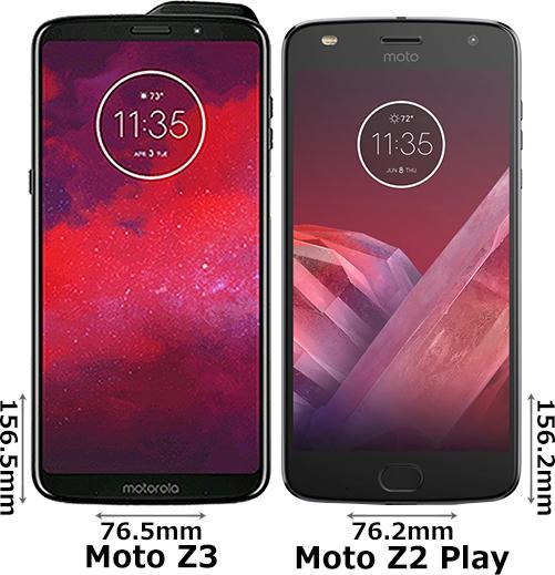 「Moto Z3」と「Moto Z2 Play」 1
