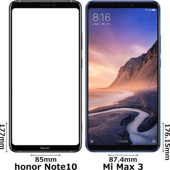 「honor Note10」と「Mi Max 3」 1
