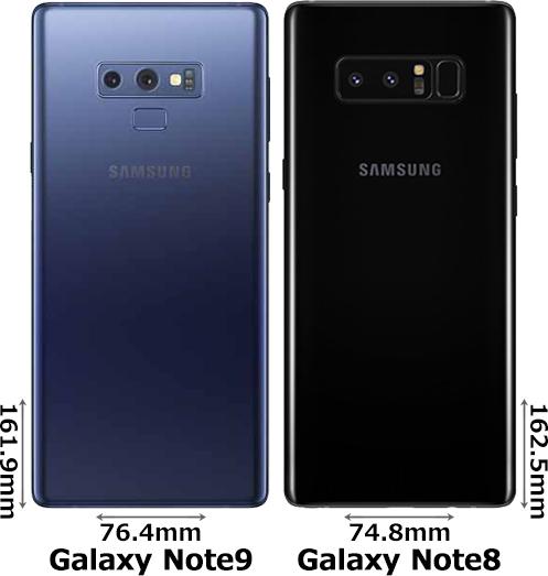 「Galaxy Note9」と「Galaxy Note8」 2