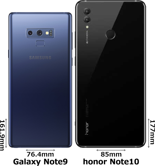 「Galaxy Note9」と「honor Note10」 2