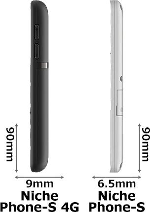 「NichePhone-S 4G」と「NichePhone-S」 3