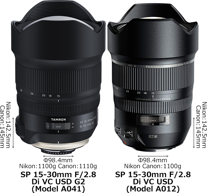 「SP 15-30mm F/2.8 Di VC USD G2 (Model A041)」と「SP 15-30mm F2.8 Di VC USD (Model A012)」 1
