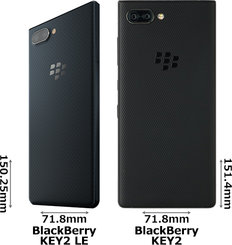 「BlackBerry KEY2 LE」と「BlackBerry KEY2」 2