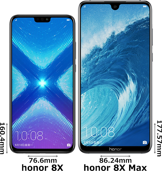「honor 8X」と「honor 8X Max」 1