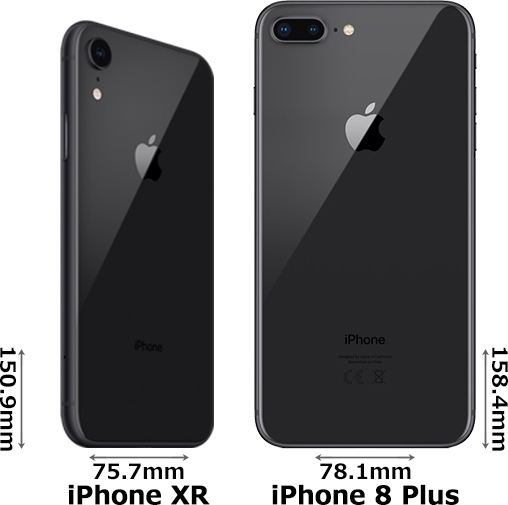 「iPhone XR」と「iPhone 8 Plus」 2