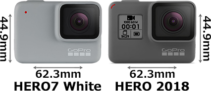 「GoPro HERO7 White」と「GoPro HERO 2018」 1