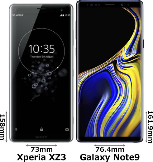 「Xperia XZ3」と「Galaxy Note9」 1