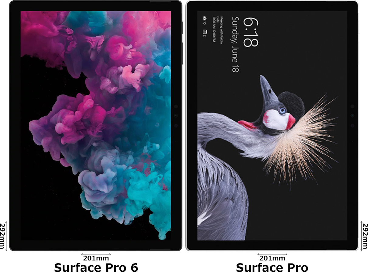 「Surface Pro 6」と「Surface Pro 第5世代」 1