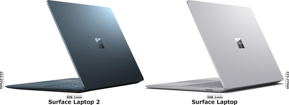 「Surface Laptop 2」と「Surface Laptop」 2