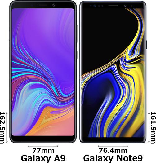 「Galaxy A9」と「Galaxy Note9」 1