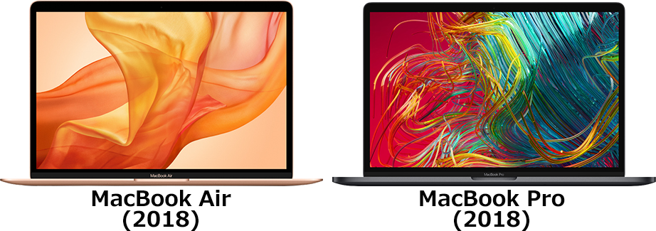 「MacBook Air (2018)」と「MacBook Pro (2018)」 1