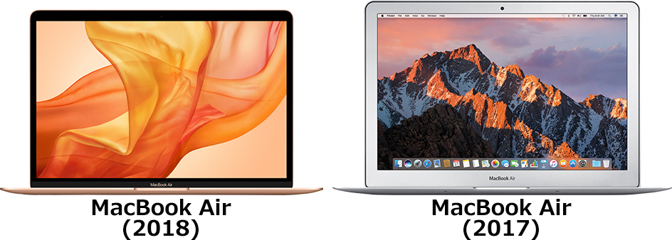「MacBook Air (2018)」と「MacBook Air (2017)」 1