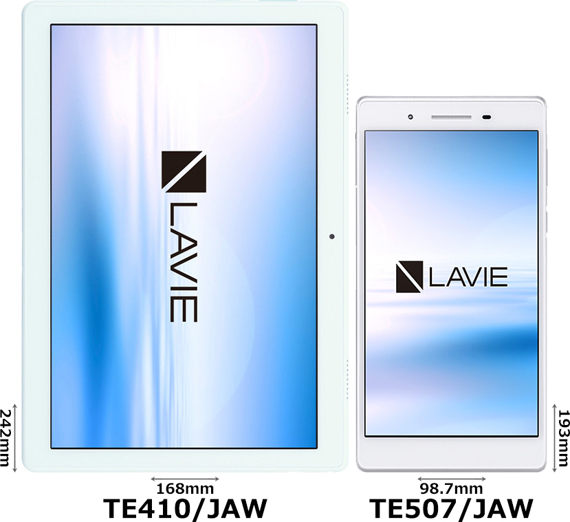 「LAVIE Tab E (TE410/JAW)」と「LAVIE Tab E (TE507/JAW)」 1
