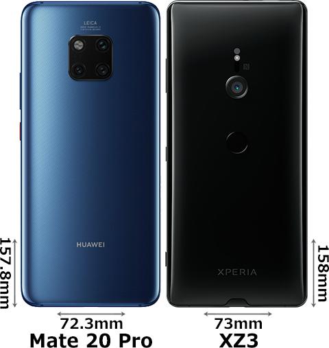 「HUAWEI Mate 20 Pro」と「Xperia XZ3」 2