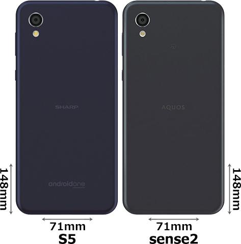 「Android One S5」と「AQUOS sense2」 2